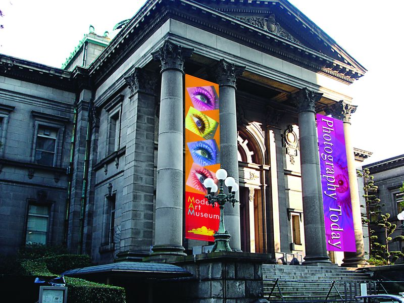 AJ-museum